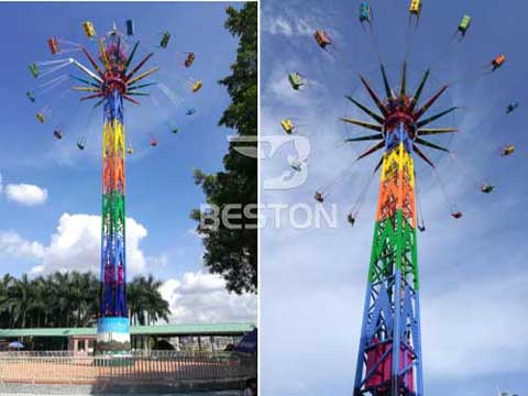 Swing Tower Rides for Sale In Pakistan