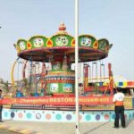 A New Park Installed at Pakistan By Beston Group
